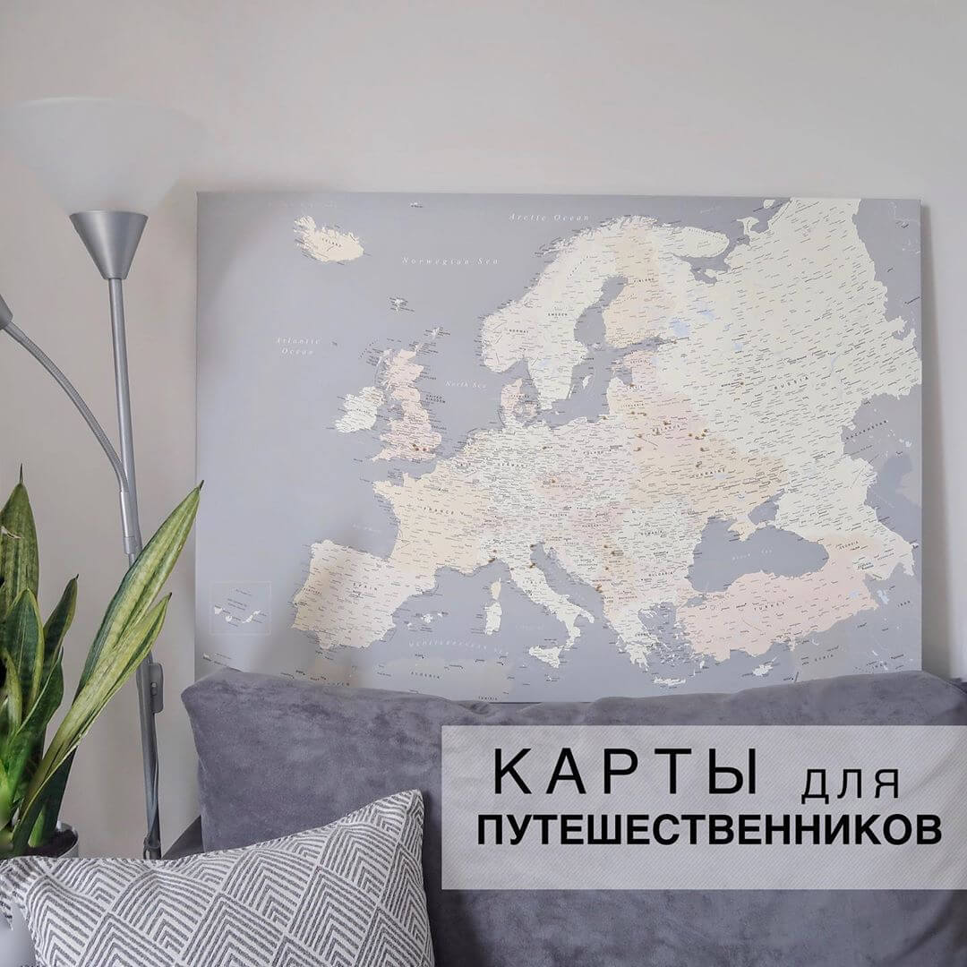 travel world map with pins
